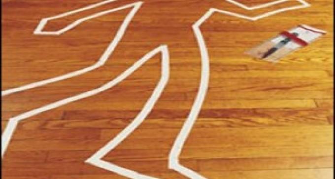 Tipos-de-Crimes-Hediondos-300x225-680x365_c